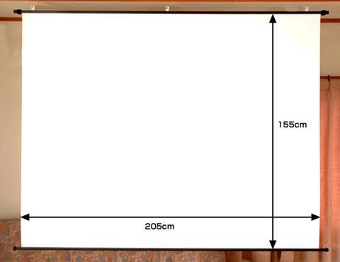 マイクロビーズ100インチサイズ表