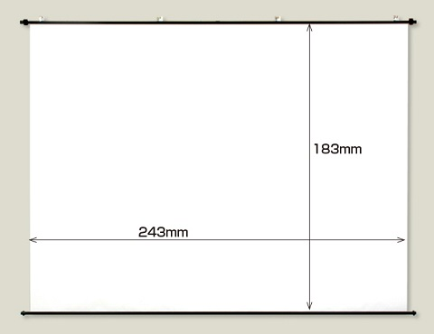 マイクロビーズ120インチサイズ表