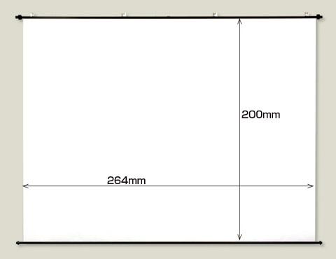 マイクロビーズ130インチサイズ表