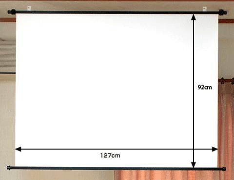 リアスクリーンサイズ60