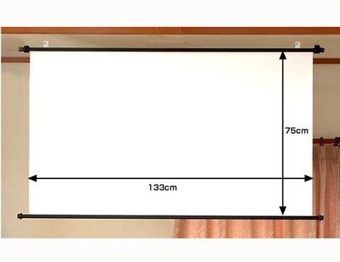 マイクロビーズ60Wインチサイズ表